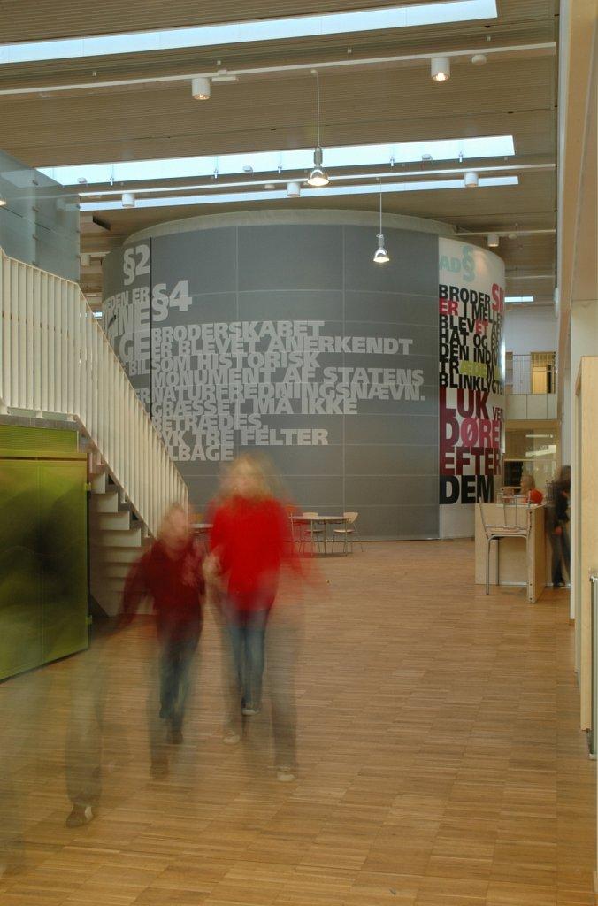 Hadsund Skole